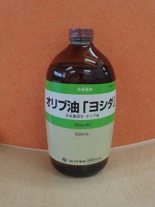 使い方 オリブ 油